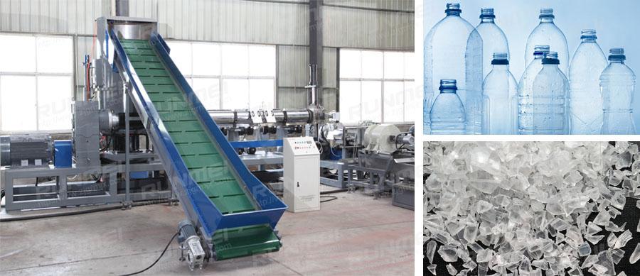 塑料再生造粒机